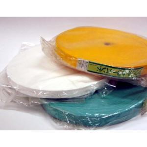 ネコポスご利用不可商品です。  ◆素材:アクリル100%   ◆用途:キルティングや帆布の手作りバッ...