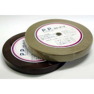 国華 PPカラーテープ 38mm×25m 日本製 キルティング バッグ持ち手 帆布 もち手 取寄せ商品 キルティング バッグ持ち手 帆布 もち手 r|handcraft