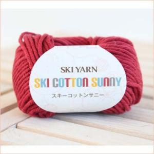 5玉単位 スキー毛糸 コットンサニー|handcraft