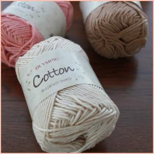 ネコポスご利用不可商品です。  お買い得な綿(コットン)100%の手編み糸です。  ◆素材◆  綿 ...