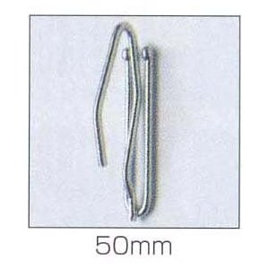 ネコポスご利用不可商品です。  手づくりのカーテン作りに! サンコッコーのカーテンフック50mm。 ...