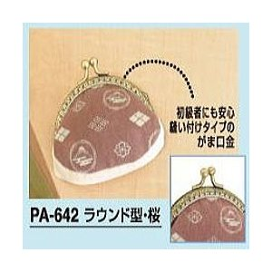 オリムパス 富士山手づくりキット 富士山柄で作るがま口ポーチ (ラウンド型)
