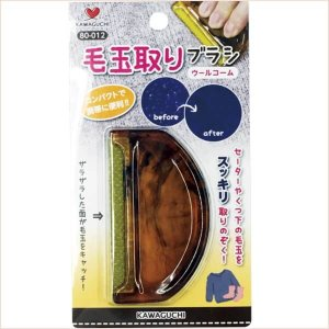 TK河口 毛玉取り ブラシ 「ウールコーム」80-012 毛玉とり|handcraft