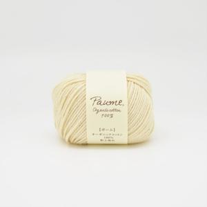 ハマナカ毛糸 ポーム 彩土染め (はにぞめ)・5玉1袋 オーガニックコットン ベビーニット 手編み 編み物 手あみ 綿100% handcraft