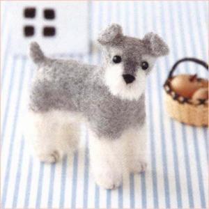 羊毛フェルトキット ミニチュア・シュナウザー 羊毛フェルト犬キット イヌ フェルト羊毛 handcraft