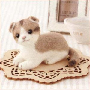 羊毛フェルトキット スコティッシュフォールド 羊毛フェルト猫キット ネコ フェルト羊毛 handcraft