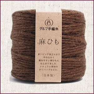 麻ひも(カラー) ダルマ毛糸|handcraft