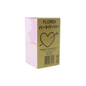 折り紙手芸 ハートペーパー 5X9cm 500枚単位 単色 レギュラーサイズ 折り紙 terai|handcraft