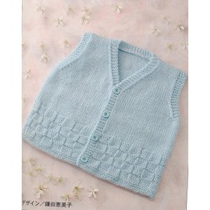 編み物 キット 空色のキッズベスト 編み図/ボタン付 手編み キット ハマナカ