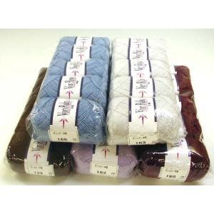 毛糸 ボンルビー中細 5玉1袋単位 毛混中細毛糸  編み物 手編み 元廣|handcraft