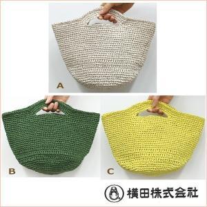 手芸キット 編み図付 GIMA5玉で編むマルシェバッグ 7S-0201 ダルマ 手芸の山久