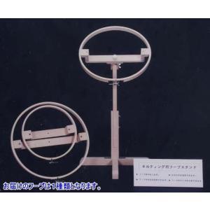 キルティング用フープスタンドセット45cm パッチワーク用具 Taiyo|handcraft