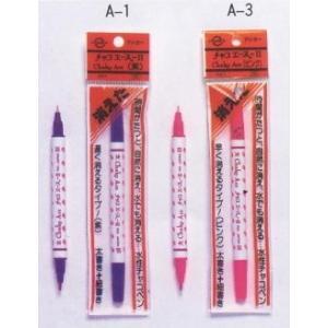 ネコポス対象商品です。  チャコエースペンのインクの特性は、水性ペンなので軽いタッチで書けます。 自...