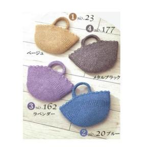 ネコポスご利用不可商品です。  かぎ針編みで、編み図(作り方レシピ)付きですので、初心者の方にも簡単...