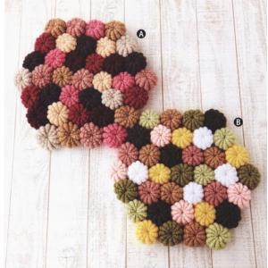 手編みキット アクリルたわし キット お花のコイル編みタワシ AMU-351 編み図付き ハマナカ handcraft