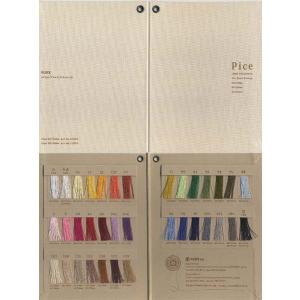 「Pice」ピセ色見本帳60番200m木製糸 handcraft