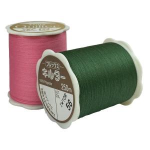 キルト糸 キルター 50番250m フジックス|handcraft