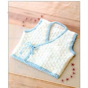 手編みキット ハマナカ毛糸 立体チェック柄の胴着・編み図付き (ハマナカかわいい赤ちゃん)色:1-3,色:6-1玉 handcraft
