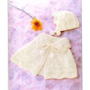 手編みキット ハマナカ毛糸 編み図付き おでかけベビーセット・ケープ&帽子(ハマナカかわいい赤ちゃん)5玉 ベビーニット  手編み てあみ|handcraft