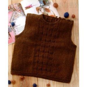 編み物 キット ダイス柄の肩開きベスト 編み図/ボタン付 子供 手編み キット ハマナカ