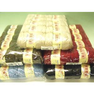 毛糸 ハマナカ毛糸 同色10玉1袋 ホビーメイク 毛混並太 手編み 編み物