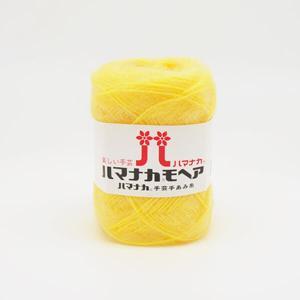 ハマナカ毛糸 モヘア 編み物 手編み あみぐるみ 人気毛糸 セーター 帽子 手袋|handcraft