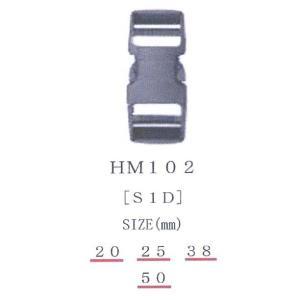 10個単位 ボア プラスチックバックル黒S1D-20mm バッグ用止め具|handcraft