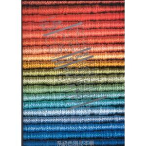 金亀印 絹糸 色見本帳 カラーサンプル 手縫い糸 ミシン糸