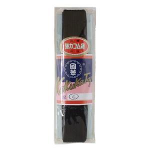 平ゴム 強力タイプ 黒 4コール30m 日本製 khg30 国華
