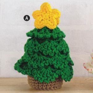 編み図付き キット N-1473A クリスマスツリー あみぐるみ クリスマス ハマナカ hama