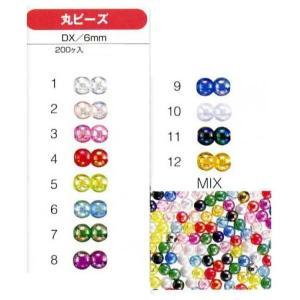 DX丸ビーズ 6mm(約200個入) プラスチックビーズ SH島村