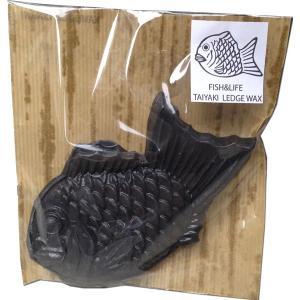 ブラック/FISH&LIFE/スケートワックス/タイ焼きWAX/国産メイド/GM|handcsports