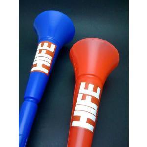 ブブゼラ/hifezela/サムライブルー/レッド/2色/応援用品|handcsports