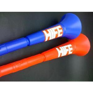 ブブゼラ/hifezela/サムライブルー/レッド/2色/応援用品|handcsports|02