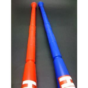 ブブゼラ/hifezela/サムライブルー/レッド/2色/応援用品|handcsports|03