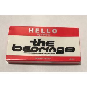 ザベアリングABEC-5|handcsports