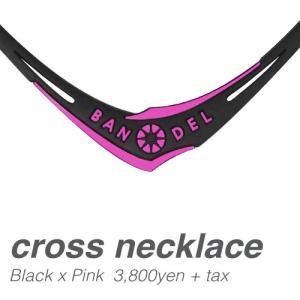 バンデル クロスネックレス ブラック×ピンク ひも長さ45cm ひも太さ2.0mm BANDEL