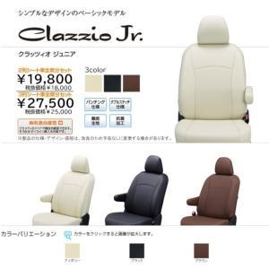 クラッツィオ Jr メーカー:トヨタ 車種:アクア 型式:NHP10 年式:H29/7〜 グレード:...