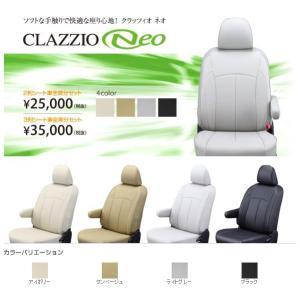 クラッツィオ NEO メーカー:スズキ 車種:ハスラー 型式:MR31S / MR41S 年式:H2...