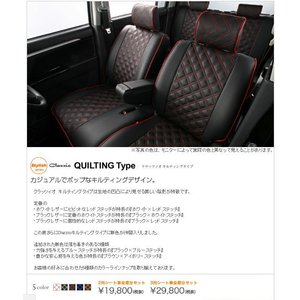 クラッツィオ QUILTING メーカー:トヨタ 車種:アクア 型式:NHP10 年式:H29/7〜...