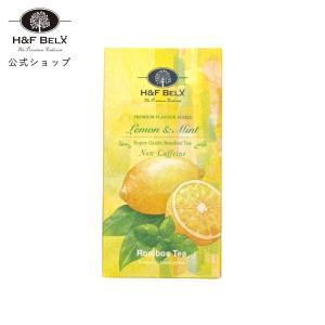 H&F BELX レモンミント 2.5g×20包|handfbelx