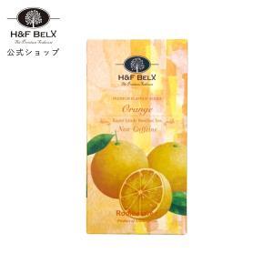 H&F BELX オレンジ 2.5g×20包 ルイボスティー|handfbelx