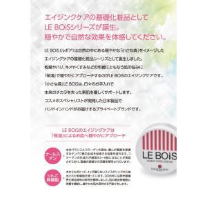 LE BOiS(ルボア)エイジングケアクリーム 120g|handinhand|04