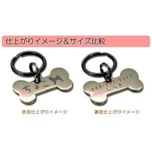 迷子札 ペットタグ 愛犬用に! ステンレスボーンS|handmade-studio|02