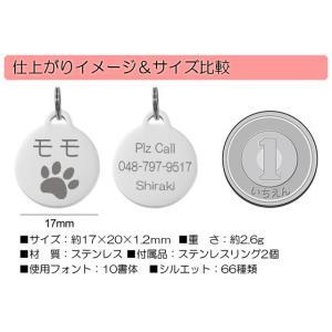 迷子札 小型犬 ネーム プレート New ステンレス サークルS|handmade-studio|02