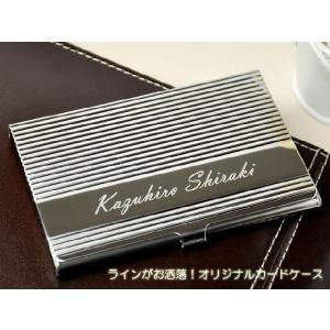 名入 刻印 高級 名刺入れ ラインがお洒落 オリジナル カードケース|handmade-studio
