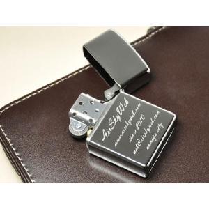 名入れ 刻印 Zippo250 世界にひとつだけ オーダーメイド ジッポー 鏡面タイプ|handmade-studio