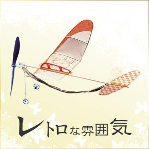 夏休み 工作 A級ユニオン ゴム動力飛行機工作キット / 夏...