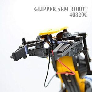 夏休み 工作 グリッパーアームロボット ロボット工作 / 自由研究 キット 工作キット 小学生 自由工作 手作り 低学年 高学年 小学校