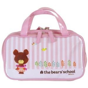 裁縫セット くまの学校 Wファスナーバッグピンク 女の子 小学生